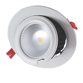 Spot encastré orientable LED 60W